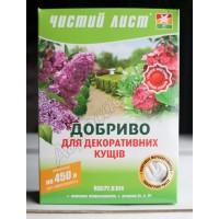 Добриво Чистий лист для Декоративних кущів (Kvitofor) 300 г