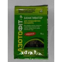 Фунгіцид Азотофіт-Р Біоактиватор для ландшафтних насаджень (БТУ-Центр) 10 мл
