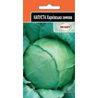 Капуста Харківська зимова (НК ЕЛІТ) 1 г
