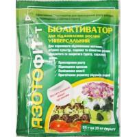 Фунгіцид Азотофіт-Т Біоактиватор (БТУ-Центр) 25 г