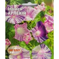 Іпомея Арлекін (НК ЕЛІТ) 1 г