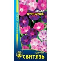 Іпомея Пурпурова (Свитязь) 1,5 г