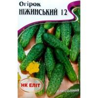 Огірок Ніжинський 12 (НК ЕЛІТ) 5 г