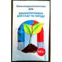 Прилипач БІО (Україна) 10 мл