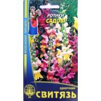 Ротики садові високі (Свитязь) 0,2 г