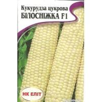 Кукурудза Білосніжка F1  (НК ЕЛІТ) 20 г