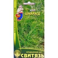 Кріп Шмарагд (Свитязь) 3 г