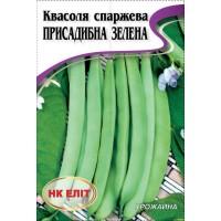 Квасоля Спаржева Присадибна Зелена (НК ЕЛІТ) 20 г