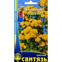 Хризантема Голденбол (Свитязь) 0,1 г