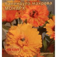 Календула махрова Монарх (НК ЕЛІТ) 1 г