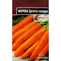 Морква Дитяча солодка (НК ЕЛІТ) 20 г