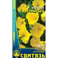 Енотерра Міссурійська (Свитязь) 0,1 г