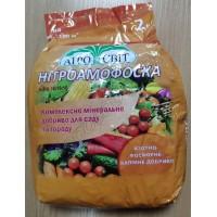 Добриво Нітроамофоска (Агросвіт) 2 кг