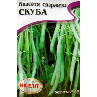 Квасоля спаржева Скуба (НК ЕЛІТ) 20 г / 300