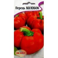Перець солодкий Колобок (НК ЕЛІТ) 0,3 г