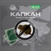 Родентицид Капкан тістова принада (UKRAVIT) 200 г
