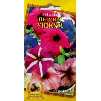 Петунія Унікум (НК ЕЛІТ) 0,3 г