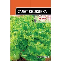 Салат Сніжинка (НК ЕЛІТ) 10 г