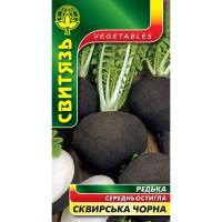 Редька Сквирська чорна (Свитязь) 3 г