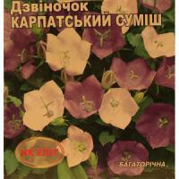 Дзвіночок Карпатський суміш (НК ЕЛІТ) 0,2 г
