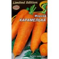 Морква Карамелька (НК ЕЛІТ) 20 г