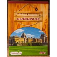 Трава газонна Англійский сад (Сімейний сад) 400 г