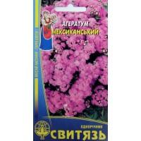 Агератум Мексиканський рожевий (Свитязь) 0,1 г