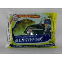 Родентицид Щелкунчик зерно (АгроМаг) 500 г