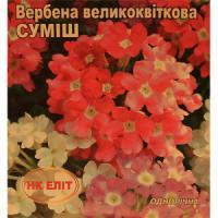 Вербена великоквіткова суміш (НК ЕЛІТ) 0,1 г