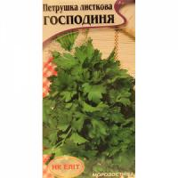Петрушка листкова Господиня (НК ЕЛІТ) 3 г