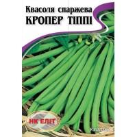 Квасоля Спаржева Кропер Тіппі (НК ЕЛІТ) 20 г