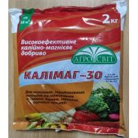 Добриво Каліймагнезія (Агросвіт) 2 кг