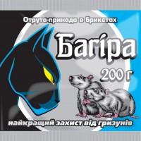 Родентицид Багіра брикет (UKRAVIT) 200 г