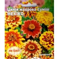 Цинія Махрова Мехіко (НК ЕЛІТ) 0,5 г