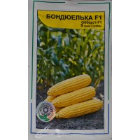 Кукурудза Бондюелька 3071 F1 (Syngenta) 5 г