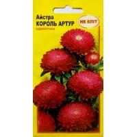 Айстра Король Артур (НК ЕЛІТ) 0,3 г