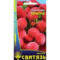 Стокротка Червона (Свитязь) 0,1 г