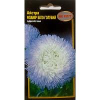 Айстра Фламір біло-голубий (НК ЕЛІТ) 0,3 г