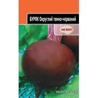Буряк Округлий темно-червоний (НК ЕЛІТ) 20 г /300
