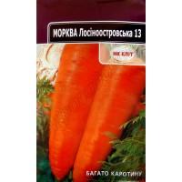 Морква Лосіноостровська 13 (НК ЕЛІТ) 20 г