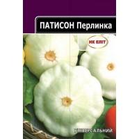 Патисон Перлинка (НК ЕЛІТ) 20 г