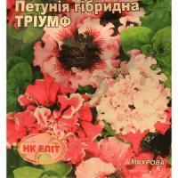Петунія великоквіткова гібридна Тріумф (НК ЕЛІТ) 10 нас.
