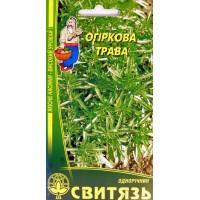 Огiркова трава (Свитязь) 2 г