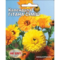 Календула Гітана суміш (НК ЕЛІТ) 0,5 г
