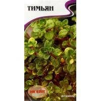 Тимьян (НК ЕЛІТ) 0,2 г