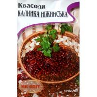Квасоля Калинка Ніжинська (НК ЕЛІТ) 20 г /300