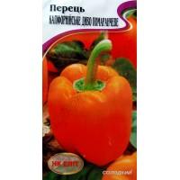Перець солодкий Каліфорнійське Диво помаранчевий (НК ЕЛІТ) 0,3 г