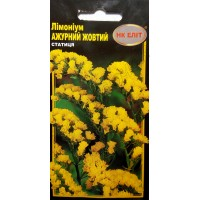 Лімоніум Ажурний жовтий (НК ЕЛІТ) 0.2 г