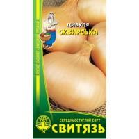 Цибуля Сквирська (Свитязь) 2 г