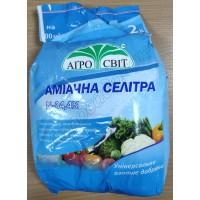 Добриво Селітра (Агросвіт) 2 кг